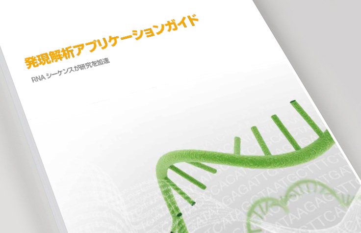 Microarray Guide Download